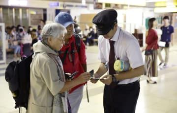 地震の影響で運転見合わせとなり、対応に追われる駅員=6日午前、JR札幌駅