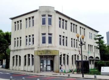 市が改修を予定するレストハウス