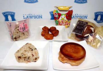 売り上げの一部が広島などの被災地へ届けられるローソンの新商品
