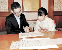 地元猟師が会津出兵に動員されたことを示す史料を読む橘社長(左)