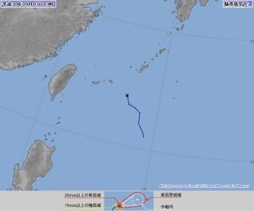 沖縄の南を北西に進む熱帯低気圧(気象庁HPより)