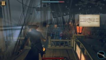 海洋オープンワールドアクションRPG『Tempest』日本語対応―海賊・怪物渦巻く海へ