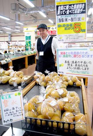 台風で被災した農産物も取り扱う農産物直売所。落下したナシは正午すぎに完売した(近江八幡市多賀町・農産物直売所「きてか~な」)