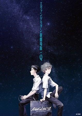 『ヱヴァンゲリヲン新劇場版:Q』 (C)カラー