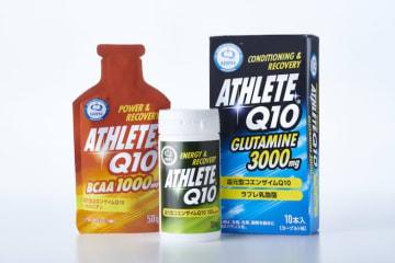 左から、ATHLETE Q10 BCAA、ATHLETE Q10、ATHLETE Q10 グルタミン