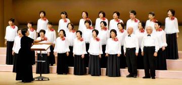東予東部の3市を拠点に活動する歌の愛好家が息の合ったハーモニーを披露した東予地区合唱フェスティバル