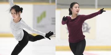 公開練習で軽快な滑りを見せる宮原知子(左)、曲に合わせて練習する白岩優奈=関大たかつきアイスアリーナ