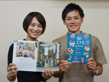 完成した冊子を紹介する乾日向子さん(左)と後藤慶晃さん=岐阜市役所