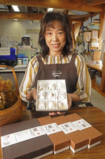 8日から販売される栗きんとんの詰め合わせセット「栗くらべ」=恵那市大井町、恵那市観光協会