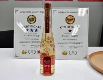 グッドデザイン賞で最高評価の三つ星に選ばれたタムラファームの「タムラシードル紅玉」