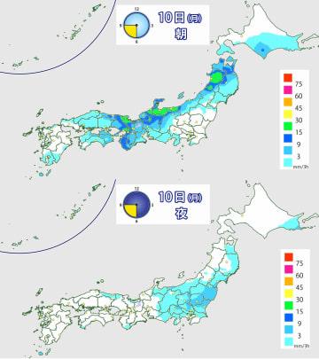 10日(月)朝と夜の降水分布予報