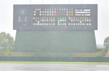 雨が降る福井県営球場。北信越地区高校野球福井県大会3位決定戦、啓新―若狭は六回途中で中断され、降雨ノーゲームとなった=9月9日