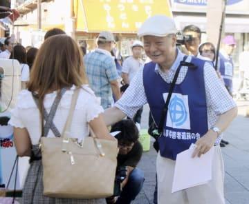 情報提供を呼び掛ける小林順子さんの父賢二さん(右)=9日午後、京成電鉄柴又駅前
