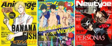 3大アニメ誌2018年10月号の表紙(左から)「アニメージュ」「アニメディア」「Newtype」