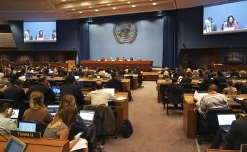 パリ協定の実施ルール作りを議論した国連気候変動枠組み条約の特別作業部会=9日、バンコク(共同)