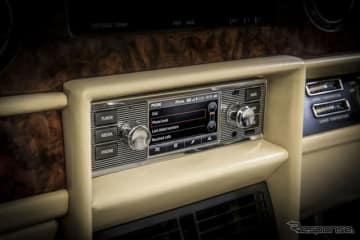 ジャガー・ランドローバーの旧車専用コネクト