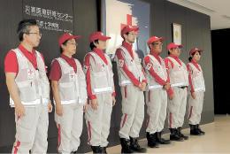 救護活動のため北海道に向かう医師ら