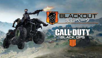 『CoD:BO4』恒例「Nuketown」は全プレイヤー向けに11月配信―BLACKOUT、マルチの発売後展開が予告