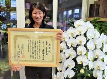 「自分の『引き出し』を増やすため、勉強してきたい」と全国大会への意気込みを語る渡辺裕美子さん