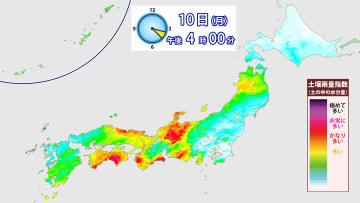 10日午後4時時点の土壌雨量指数