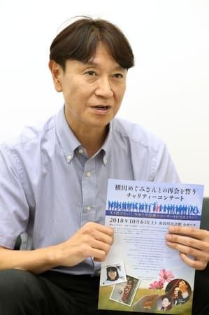 「大切な同級生への思いをしっかりと伝えたい」と語る池田正樹さん=新潟市中央区