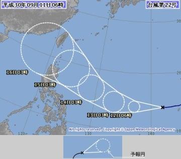 台風22号の進路予想図(気象庁HPより)
