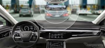 アウディ e-tron の高速道路の通行料金決済システムのイメージ