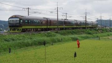 485系電車 快速 リゾートやまどり 上越線 八木原~渋川間 高崎弁当 幕の内
