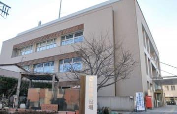 松田町役場(2018年2月)