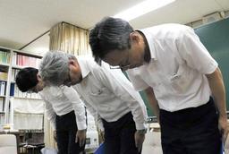 教職員の懲戒処分を発表し、頭を下げる兵庫県教育委員会の幹部=11日午後、神戸市中央区下山手通5