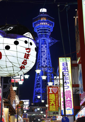 Osaka's Tsutenkaku tower lights up