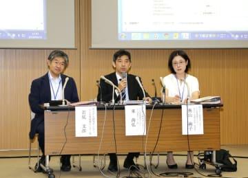 記者会見する国立がん研究センターの研究者=東京都中央区