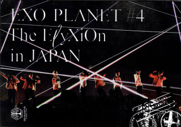 EXO『EXO PLANET #4 - The ElyXiOn - in JAPAN』