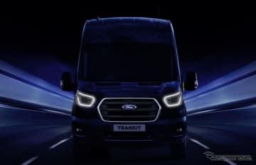 フォード・トランジット新型