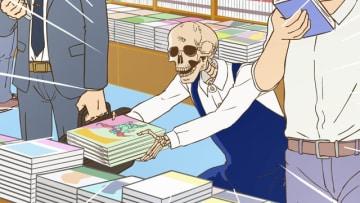 『ガイコツ書店員 本田さん』PVカット (C)本田・KADOKAWA/ガイコツ書店員本田さん製作委員会