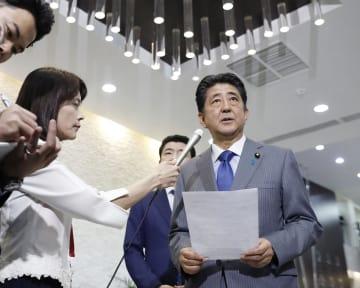 Abe-Xi talks in Russia
