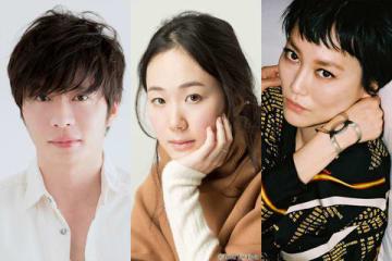 10月スタートの連続ドラマ「獣になれない私たち」に出演する(左から)田中圭さん、黒木華さん、菊地凛子さん=日本テレビ提供