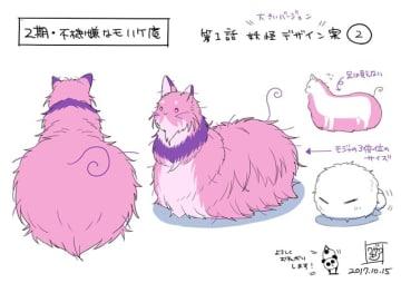 """▲ワザワキリさん描き下ろし妖怪""""ウタクニ"""""""