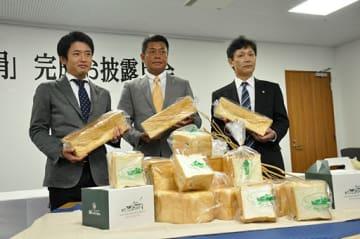 「北天の絹」をお披露目する(右から)齋藤所長、北村社長、むつ市の宮下宗一郎市長