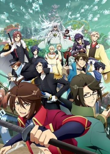 TVアニメ『BAKUMATSU』新キービジュアル(C) FURYU Corporation. All Rights Reserved.
