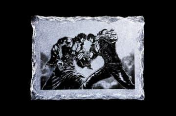 北斗の拳「石版」