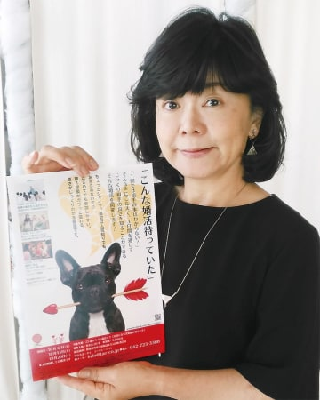 チラシを掲げ参加者を募る古橋多恵子さん