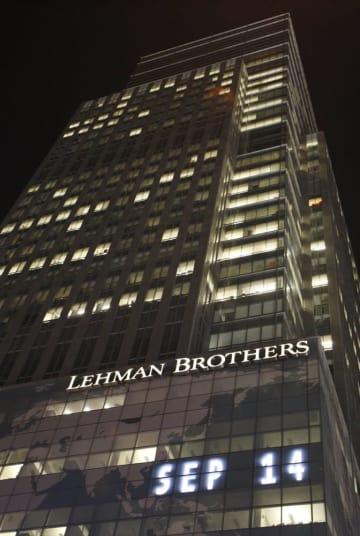 2008年9月14日、経営破綻する前夜のニューヨークのリーマン・ブラザーズ本社(ロイター=共同)