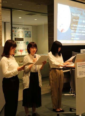 プレゼンテーションをする金村ゼミのメンバー=国立長崎原爆死没者追悼平和祈念館