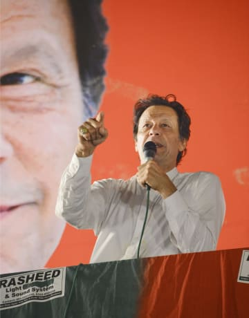 Pakistan general election