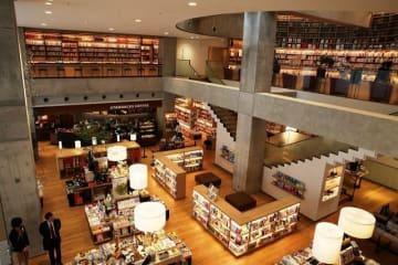 海老名市図書館