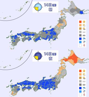 14日(金)朝と夜の天気の分布予想