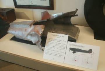 寄贈された99式艦上爆撃機の尾翼部