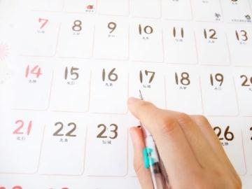 シノ・ジャパンが日本、米国、ドイツ、シンガポール、メキシコの5か国で「休暇取得に関する意識調査」を実施。ドイツは5か国中TOPで20日以上の休暇を取っている。日本は最下位で男性が12.5日、女性は4.95日。