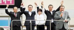 合同演説で玉城氏を応援する野党4党の岩手県組織幹部